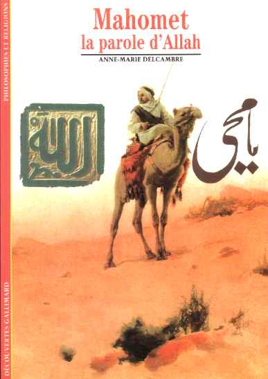 Food Book Cover Archive : Mohammed image archive book covers